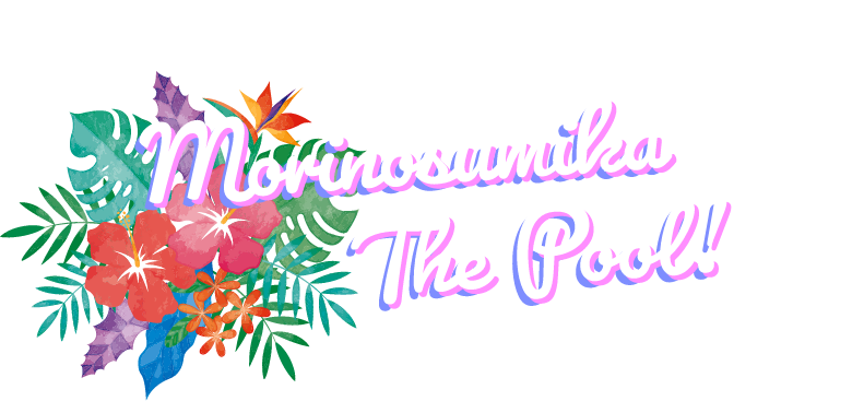 Morinosumika The Pool